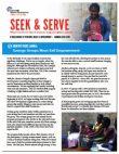 Click to download Summer 2016 Seek & Serve